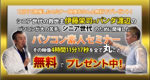 スクリーンショット 2013-08-05 11.04.55