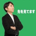ichimura_g